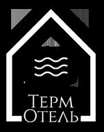 ТермОтель - отель в г. Ижевске. Комплекс Ижевские Термы.
